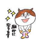 ねこのカーちゃん〜ていねいスタンプ〜(個別スタンプ:19)