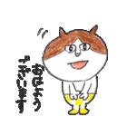 ねこのカーちゃん〜ていねいスタンプ〜(個別スタンプ:20)