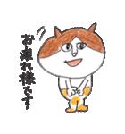 ねこのカーちゃん〜ていねいスタンプ〜(個別スタンプ:21)