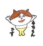 ねこのカーちゃん〜ていねいスタンプ〜(個別スタンプ:23)