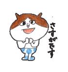 ねこのカーちゃん〜ていねいスタンプ〜(個別スタンプ:24)