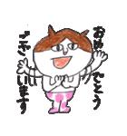 ねこのカーちゃん〜ていねいスタンプ〜(個別スタンプ:25)