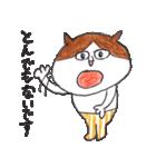 ねこのカーちゃん〜ていねいスタンプ〜(個別スタンプ:26)