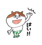ねこのカーちゃん〜ていねいスタンプ〜(個別スタンプ:27)