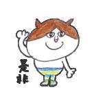 ねこのカーちゃん〜ていねいスタンプ〜(個別スタンプ:28)