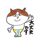 ねこのカーちゃん〜ていねいスタンプ〜(個別スタンプ:29)
