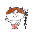 ねこのカーちゃん〜ていねいスタンプ〜(個別スタンプ:31)