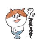 ねこのカーちゃん〜ていねいスタンプ〜(個別スタンプ:32)