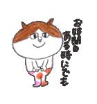 ねこのカーちゃん〜ていねいスタンプ〜(個別スタンプ:33)