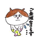 ねこのカーちゃん〜ていねいスタンプ〜(個別スタンプ:34)