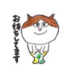 ねこのカーちゃん〜ていねいスタンプ〜(個別スタンプ:35)