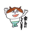 ねこのカーちゃん〜ていねいスタンプ〜(個別スタンプ:36)