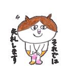 ねこのカーちゃん〜ていねいスタンプ〜(個別スタンプ:37)