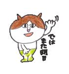 ねこのカーちゃん〜ていねいスタンプ〜(個別スタンプ:38)