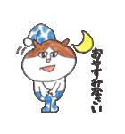 ねこのカーちゃん〜ていねいスタンプ〜(個別スタンプ:39)