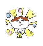 ねこのカーちゃん〜ていねいスタンプ〜(個別スタンプ:40)