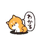 お返事シバイヌくん(個別スタンプ:07)