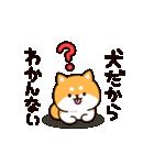 お返事シバイヌくん(個別スタンプ:08)
