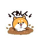 お返事シバイヌくん(個別スタンプ:09)