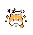 お返事シバイヌくん(個別スタンプ:11)
