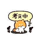 お返事シバイヌくん(個別スタンプ:18)