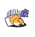 お返事シバイヌくん(個別スタンプ:23)