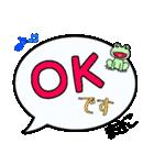 まきこ専用ふきだし(個別スタンプ:01)