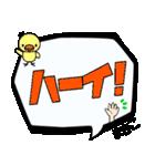 まきこ専用ふきだし(個別スタンプ:02)