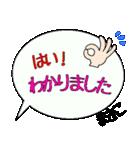 まきこ専用ふきだし(個別スタンプ:03)