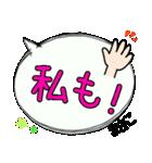 まきこ専用ふきだし(個別スタンプ:05)
