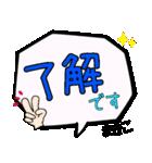まきこ専用ふきだし(個別スタンプ:06)