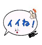 まきこ専用ふきだし(個別スタンプ:07)