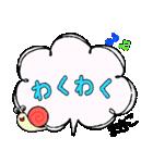 まきこ専用ふきだし(個別スタンプ:09)
