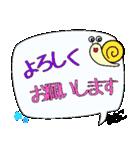まきこ専用ふきだし(個別スタンプ:12)