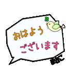 まきこ専用ふきだし(個別スタンプ:15)