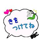 まきこ専用ふきだし(個別スタンプ:19)