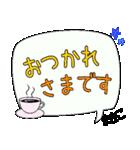 まきこ専用ふきだし(個別スタンプ:20)