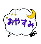 まきこ専用ふきだし(個別スタンプ:21)