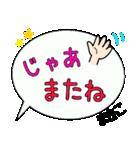 まきこ専用ふきだし(個別スタンプ:22)