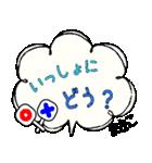 まきこ専用ふきだし(個別スタンプ:23)