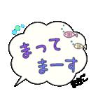 まきこ専用ふきだし(個別スタンプ:24)