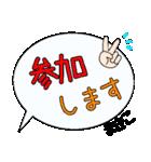 まきこ専用ふきだし(個別スタンプ:25)