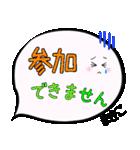 まきこ専用ふきだし(個別スタンプ:26)