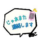 まきこ専用ふきだし(個別スタンプ:27)