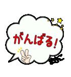 まきこ専用ふきだし(個別スタンプ:29)