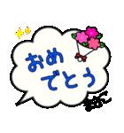 まきこ専用ふきだし(個別スタンプ:30)