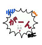 まきこ専用ふきだし(個別スタンプ:36)