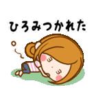 ♦ひろみ専用スタンプ♦(個別スタンプ:08)