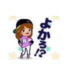 動く!鷹党応援団【福岡弁編】①/女性限定(個別スタンプ:03)