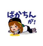 動く!鷹党応援団【福岡弁編】①/女性限定(個別スタンプ:06)